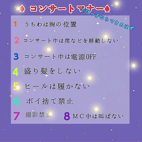 Hey!Say!JUMP 拡散希望⭐︎の画像(プリ画像)