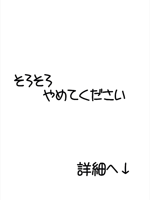 Hey!Say!JUMP 拡散希望⭐の画像(プリ画像)