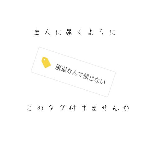 Hey!Say!JUMP 拡散希望の画像 プリ画像