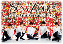 Sexy Zoneデビュー5周年 プリ画像
