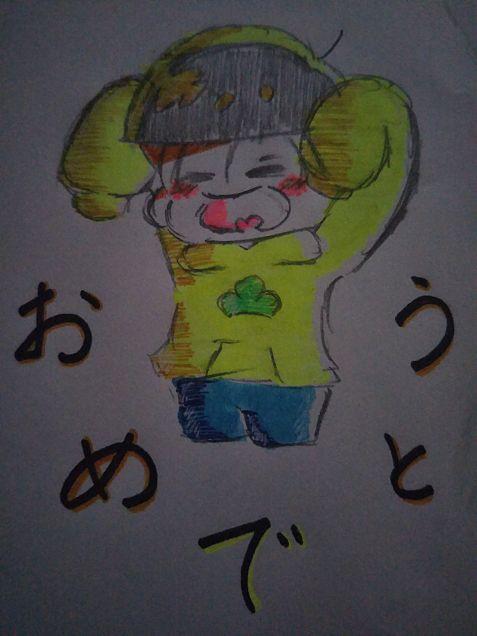 あおいぃぃぃぃ♥の画像(プリ画像)