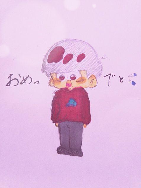 リメルンンンンン♡♡♡の画像(プリ画像)