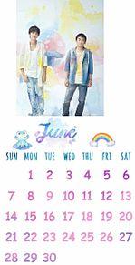 ゆずで6月のカレンダー作ってみた(#^.^#)の画像(ゆずに関連した画像)