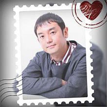 岩沢厚治で切手風加工してみた(*´ω`*) プリ画像