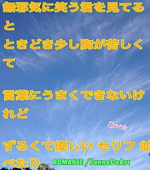 Janne♡の画像(JanneDaArcに関連した画像)