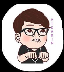 HIKAKINの画像(hikakinに関連した画像)