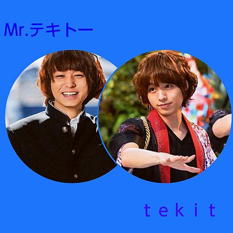 リクエスト→伊野尾慧の画像(プリ画像)