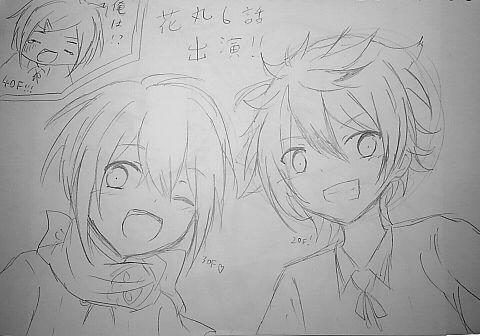 花丸6話おめでとう!の画像(プリ画像)
