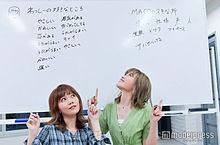 わしまこ♡の画像(モデルプレスに関連した画像)