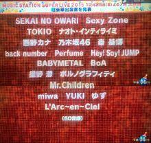 Mステ スーパーライブ2015 出演者 12/25 プリ画像