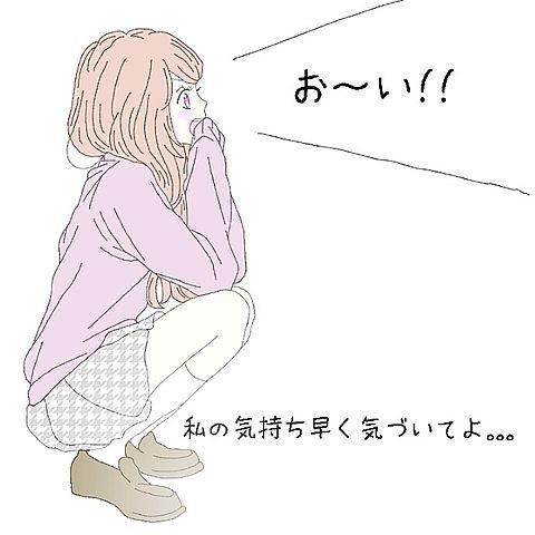 恋愛ポエム♡の画像(プリ画像)