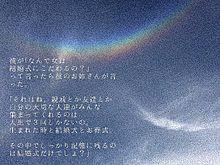 かわよきの画像(虹に関連した画像)