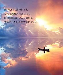 かわよきの画像(カップル/ペア画/背景/光に関連した画像)