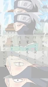 カカシ先生の画像(NARUTO疾風伝に関連した画像)