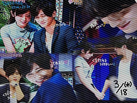 →TOKIOカケルの画像(プリ画像)