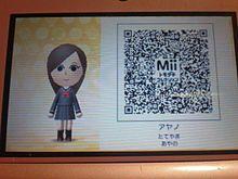 トモコレ新生活  アヤノ QRコードの画像(トモコレに関連した画像)