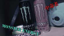 MONSTER ENERGY プリ画像