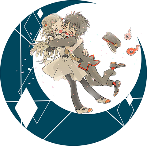 花子くんと轟のアイコンの画像(プリ画像)