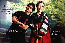 木更津キャッツアイの画像(赤い橋に関連した画像)