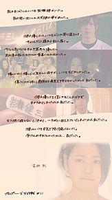 #11 プロポーズ大作戦の画像(プリ画像)