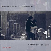 #02 花より男子の画像(松嶋菜々子に関連した画像)