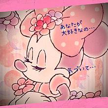 ミニー♡ポエム2 プリ画像