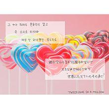 Twice 歌詞画 韓国語の画像8点 完全無料画像検索のプリ画像 Bygmo