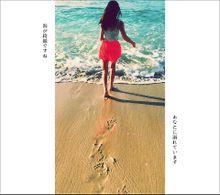 海が綺麗ですねの画像(可愛い/かわいい/カワイイに関連した画像)