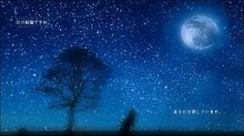 月が綺麗ですねの画像(可愛い/かわいい/カワイイに関連した画像)