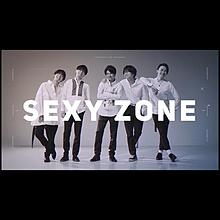 Sexy Zone 保存はフォローの画像(マリウス葉に関連した画像)