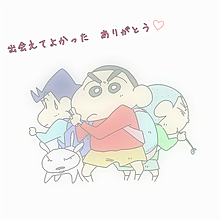 WANIMA  シグナル  しんちゃんの画像(WANIMAに関連した画像)
