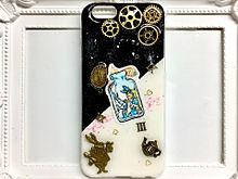 アリスの携帯ケースの画像(アクセサリーに関連した画像)