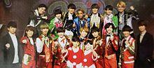 関西ジャニーズJr.クリスマスパーティー‼️2018の画像(パーティーに関連した画像)