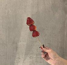 イチゴアメᒼᑋªⁿの画像(strawberryに関連した画像)