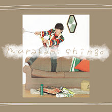 ひなちゃんの画像(渋谷に関連した画像)