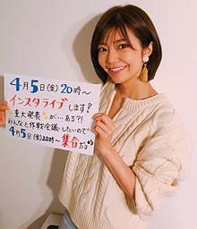 伊瀬茉莉也さんの画像(キレイに関連した画像)