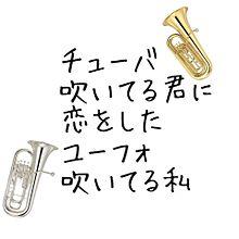 ユーフォの画像(ユーフォに関連した画像)