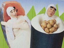おすしのピクニック 2003年11・12月の歌 今井ゆうぞう・はの画像(2003年に関連した画像)