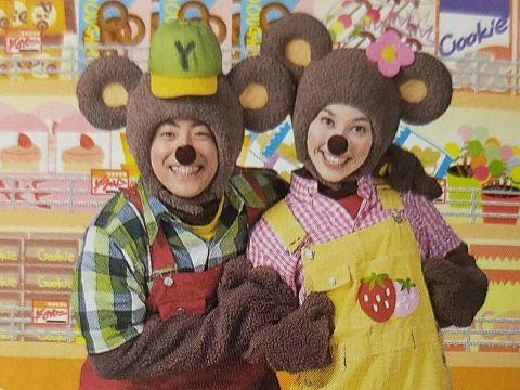 わくわくスーパーマーケット 2004年6月の歌 今井ゆうぞう・はの画像 プリ画像