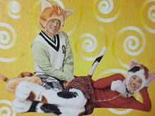 こねこねんね 2005年2月・3月の歌 今井ゆうぞう・はいだしょの画像(ねんねに関連した画像)