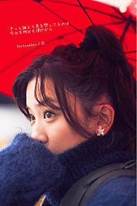 永野芽郁 backnumber/恋の画像(#恋する女の子に関連した画像)