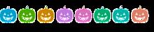 ハロウィン かぼちゃの画像(プリ画像)