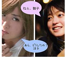 智子と涼子の画像(小林涼子に関連した画像)