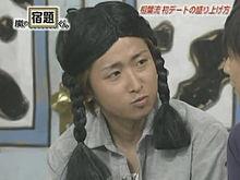 智子、ほんとにタイプですの画像(女装に関連した画像)