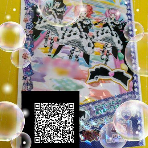 アロマットカードあろまヘアアクセの画像(プリ画像)