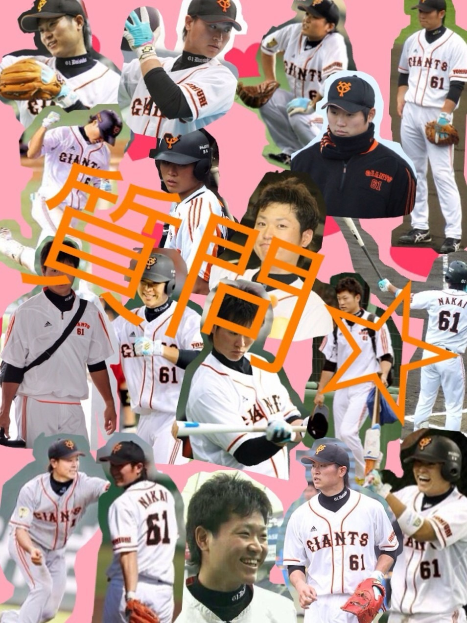 中井大介の画像 p1_33