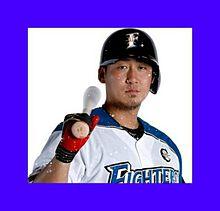 中田翔日本ハムファイターズの画像(日本ハムに関連した画像)