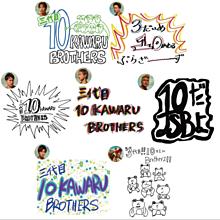 三代目J SOUL BROTHERS☆の画像(岩田剛典に関連した画像)
