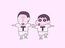 クレヨンしんちゃんの画像(兄弟に関連した画像)
