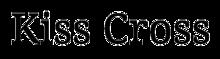 透過素材 キスクロの画像(キンブレシート ラインに関連した画像)